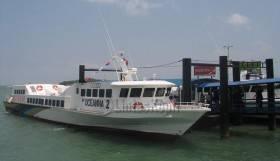 Kapal Pengangkut Wagub Kepri Hilang Kontak